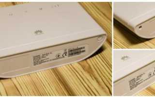 KuWfi: обзор, настройка, отзывы. Wi-Fi адаптер с высоким коэффициентом усиления приема