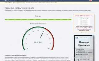Какая скорость интернета Билайн и как её повысить — Проверено собственноручно
