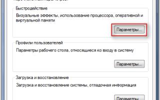 «Произошла ошибка при распаковке: Unarc.dll вернул код…» — что делать?