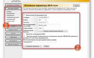 Настройка роутера Билайн. Пошаговое руководство для подключения роутера wi-fi Beeline своими руками с видео