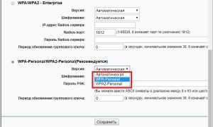 Как на Windows XP подключиться к WiFi: порядок действий, установка, настройка и советы специалистов