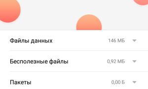 Какая ошибка, допущенная при установке, мешает WhatsApp работать правильно
