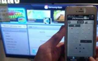 Подключение Айфона по Wi-fi Direct к другому телефону или телевизору