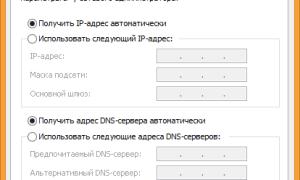 Как входить в роутер-настройки? Как зайти в настройки маршрутизатора TP-Link и D-Link?