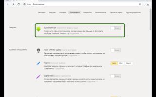Что делать если не открываются картинки в Яндекс Браузере — решение проблемы
