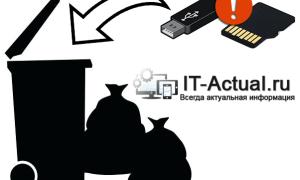 Восстановление USB-флешки если ее не видит компьютер — 8 способов 2021 года