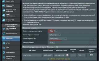 Настройка оборудования Asus RT-N65U для подключения к сети Смайл