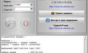4G модем Huawei E5573s-320 с Wi-Fi: обзор, тесты, разблокировка, смена IMEI + бонус: смена imei на E1750