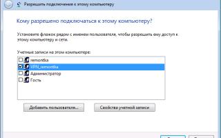 Мой первый баг в Windows 10 – изменяем настройки шлюза в VPN-соединении