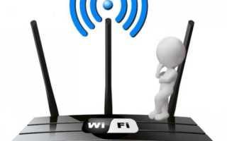 Какие существуют технологии беспроводного подключения к интернету
