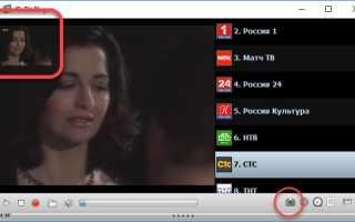 Как установить ForkPlayer на Samsung Smart TV: актуальные способы на 2021 год