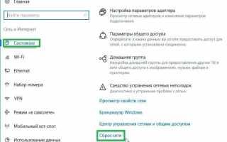 Нестабильно работает WiFi на ноутбуке Windows 10 — причины и решение