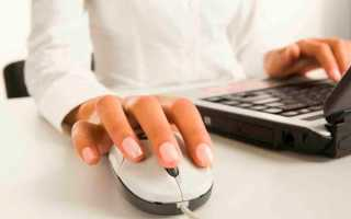 Что делать, если перестала работать мышка на ноутбуке