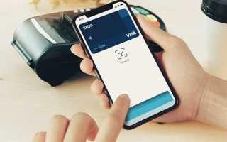 Apple разрешила использовать NFC в сторонних программах для iPhone
