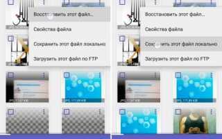 Как восстановить удаленные файлы сфлешки, жесткого диска, смартфона илипланшета