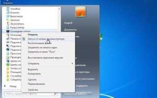 Подключение сетевого адаптера к ethernet в Windows 10