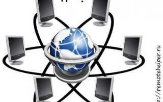 Как узнать IP-адрес компьютера в локальной сети и не только. Пример на Windows 10