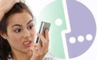 Что делать, если не работает интернет Билайн на телефоне или компьютере?