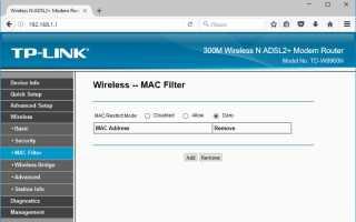 Как подключить и настроить Wi-Fi роутер TP-Link TL-WR841N? Инструкция с картинками