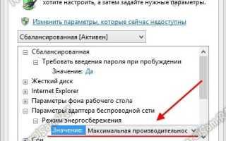 Шлюз, установленный по умолчанию, недоступен (Windows 10): решение проблемы