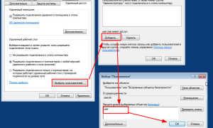 Как настроить Microsoft Remote Desktop — пошаговая инструкция. Удаленный доступ к компьютеру через Интернет