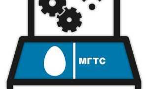 Как Открыть Порты на Роутере МГТС Gpon Rv6699