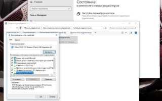 Подключение и настройка IPv6 к серверам