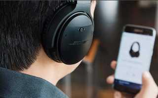 Подключаем беспроводные наушники к телефону самыми простыми способами: 3 руководства от эксперта