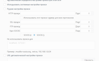 Полное исправление: невозможно подключиться к прокси-серверу в Windows 10, 8.1 и 7
