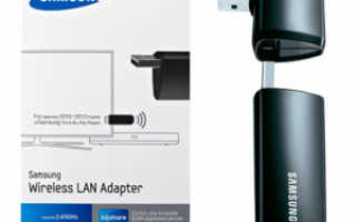 Как выбрать Wi-Fi адаптер для цифровой ТВ приставки: сравнение, стоимость, какой лучше?
