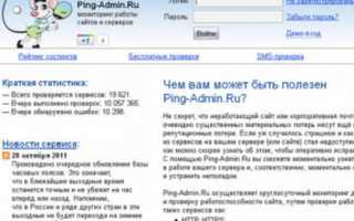 Ping-сервисы для ускорения индексации сайта на WordPress