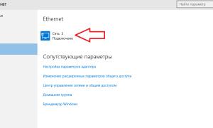 Как отключить (включить) мастер сетевого расположения в Windows 10