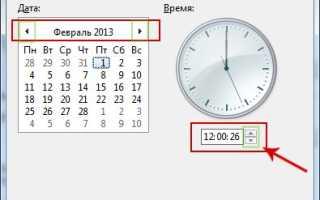 Синхронизация времени в Windows XP — За хлеб и вольность! — LiveJournal
