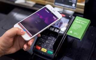 Что такое NFC в смартфоне Самсунг и подключить бесконтактную оплату
