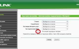 Как зайти на роутер TP-Link? Подключение и настройка роутера TP-Link