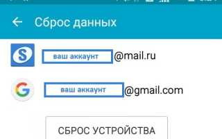 Ошибка при получении данных с сервера DF-DFERH-01 в Google Play Market: как исправить