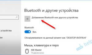 Как подключить колонку jbl к телефону через bluetooth