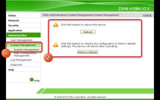 Как узнать пароль для входа в интерфейс роутера Ростелеком