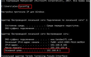 Наиболее уязвимые порты в Windows, и как их закрыть