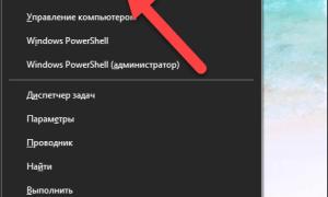 Windows 10: нет подключения к Интернету после подключения к VPN-серверу (РЕШЕНО)