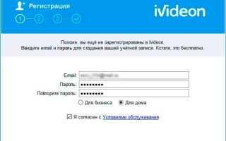 Веб камеры Сочи — Webcams Sochi  Погода в Сочи  Достопримечательности Сочи