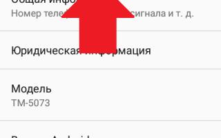 Как настроить чтобы ссылки открывались в приложении а не в браузере