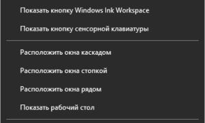 Что такое «Проводник» Windows? «Проводник» Windows 7, 8 прекращает работу, как исправить?