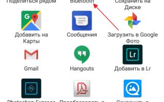 Как пользоваться шарит на айфоне. Как пользоваться shareit: передача файла в программе