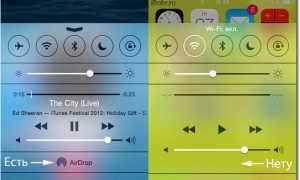 Как включить AirDrop на iPhone X