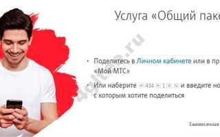 Сотовый оператор «МТС»сделал раздачу мобильного интернета платной