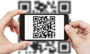 Как на Айфоне сканировать QR-коды: с приложениями и без них