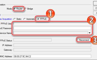 MikroTik: Пример настройки клиента PPPoE в WinBox