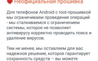 Что делать если приложение не поддерживается на вашем устройстве Андроид?