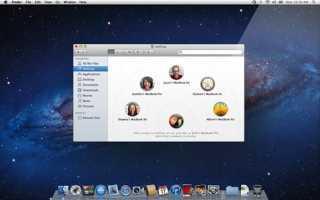 Как быстро передать файлы с компьютера на iPhone или iPad через AirDrop?